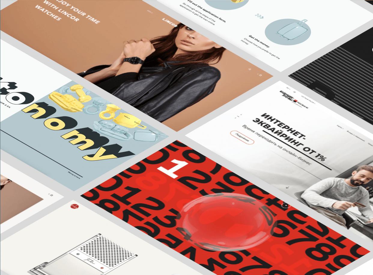 Курс «Дизайнер промосайтов» от Skillbox