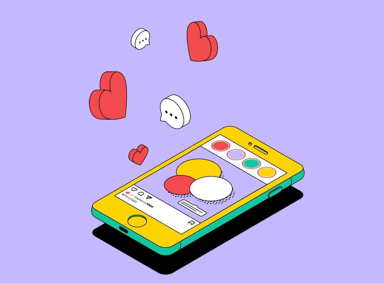 Курс «Продвижение в Instagram» от Skillbox