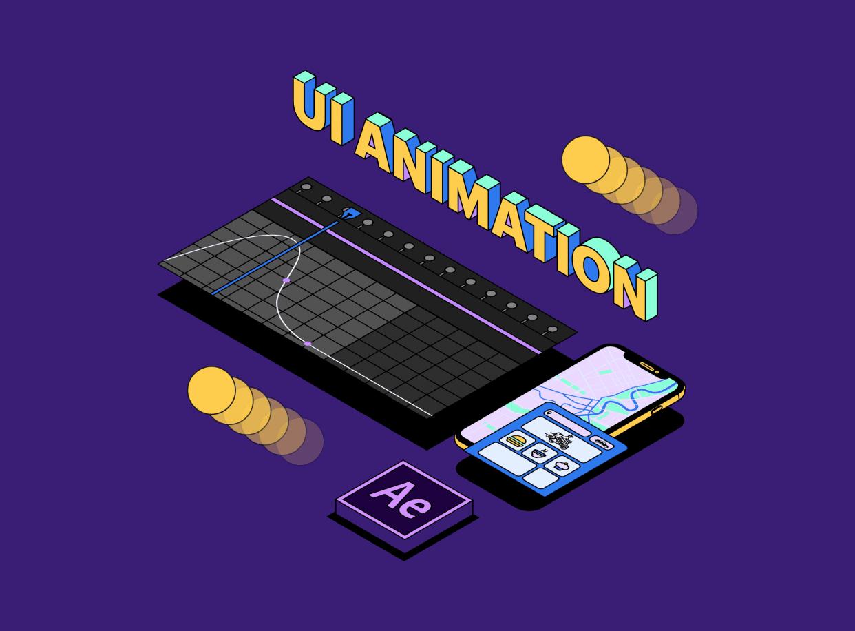 Курс «Анимация в Digital» от Skillbox