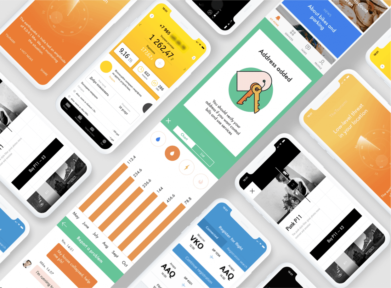 Курс «Дизайн мобильных приложений с нуля до PRO» от Skillbox